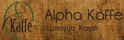 Alpha Kaffe Logo