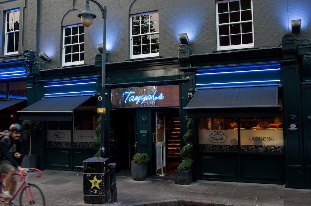 Tayyabs, Whitechapel – Social Evening